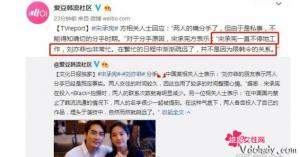 刘亦菲宋承宪被曝分手是真的吗?     忍痛斩断了这段异国恋