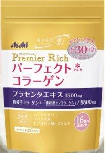 守护青春的天使朝日集团食品(有限公司)黄金低分子完美胶原蛋白粉