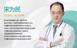 新晋医美界网红Quanis克奥妮斯进驻杭州颜术医美