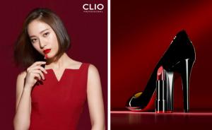 CLIO代言人揭开神秘面纱 刷屏热播剧《机智的监狱生活》女主郑秀晶全新加盟