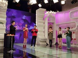 格丽松新升级马油三款,中国节目'美丽俏佳人' 推荐