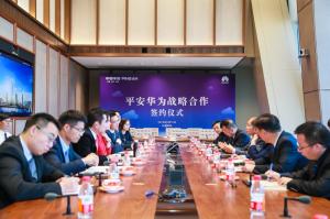中国平安与华为战略携手助力中国智慧城市建设