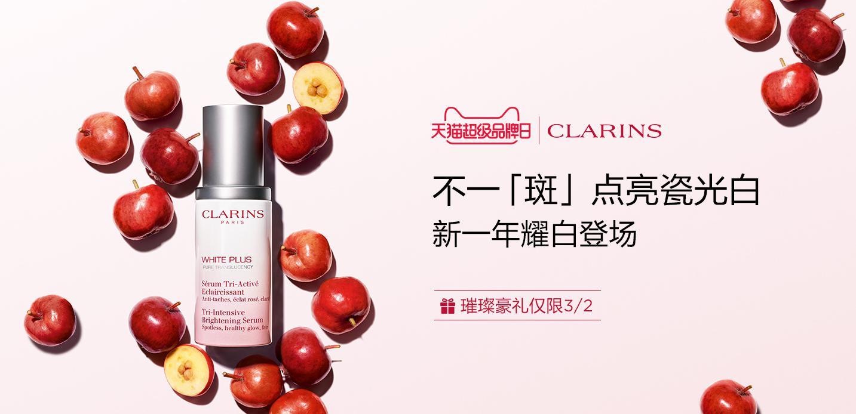 天猫超级品牌日 X 娇韵诗 美妆行业进军新零售时代