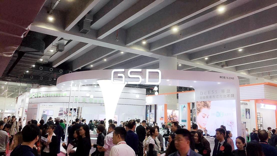 美博风云榜:18载栉风沐雨,GSD终成美业巨擘