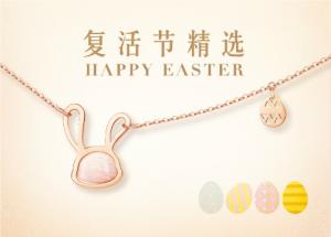 重生与希望,TSL | �x瑞麟珠宝化身复活节符号