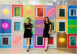唯品会携手知名彩妆品牌凯芙兰 共同开启全球百变风潮