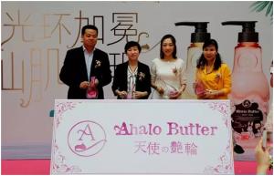 日本天使的艳轮携手屈臣氏暨新品发布会在广州举行