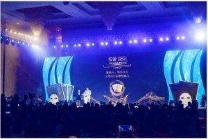 妆蕾®RAY巨补水,自然奇迹之旅――泰国妆蕾®RAY入驻中国品牌发布会