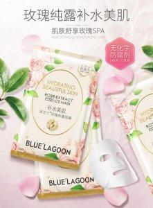 冰芝兰玫瑰纯露面膜0香精、0酒精、无化学防腐剂产品安全不过敏