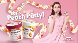 哈根达斯宣布迪丽热巴成为品牌代言人 将为夏季桃味新品开启24小时派对
