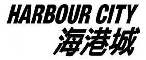 新浪微博携手香港海港城 全港首家商场线上直播案例