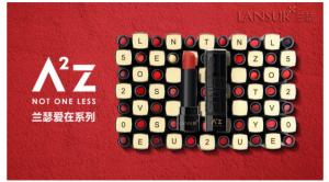兰瑟A2Z爱在系列口红定位百变个性妆容,助你征战职场