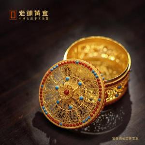"""中国品牌""""走出去"""":看老铺黄金的国际路线图"""