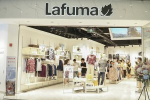 Lafuma中国区首家品牌形象店开业,强势抢占旅行度假市场蓝海