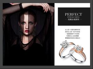 金易得:钻石产品受热捧,如何鉴别有技巧