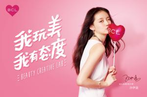 """可盐可甜的""""国民学姐""""孙伊涵,成为日本BCL最新品牌形象大使"""