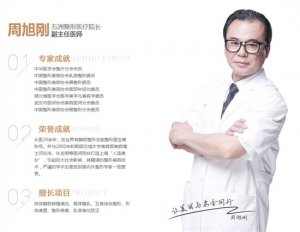 整形不是儿戏,揭秘五洲整形医院的医者匠心
