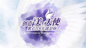 """美.使命�虻�15届""""诚美杯""""讲师风采PK大赛完美落幕"""