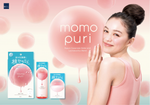 """日本BCL """"momo puri""""在Loft官网第一位"""