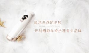 dearfere MEET美容仪重磅进驻中国市场!只为永葆女性永久年轻!