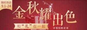 高清揭秘滑板女神北京艺星蜕变之旅!