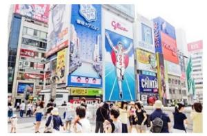 不来虚的|国庆旅行必买手礼,日本销量NO.1的GATSBY杰士派男性管状洗面奶!