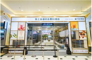 Hair Recipe发之食谱与天猫小黑盒首家头发の水果料理店亮相上海