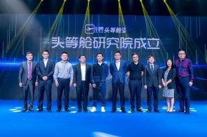 刘德华亲临芝华仕2018新品发布会开创智能家居新时代