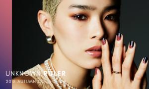 国庆将至!快来瞧瞧这个让各家代购瞩目的日本眼妆品牌吧!