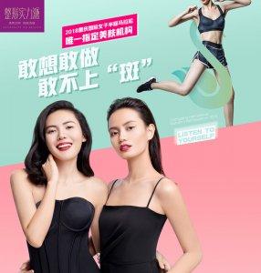2018重庆国际女子半程马拉松赛即将开跑
