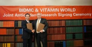 美国百家媒体争相报道,美维仕联合全球顶尖医学中心BIDMC深化抗