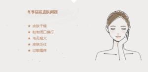 """治愈风!日本超自然系有机化妆品""""N organic""""了解一下"""