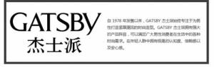 双十一超人气的日本销量NO.1的男性用洗面奶,你还没买起来吗?