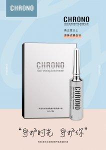 CRN- 小银瓶:中国智造美学新纪元, 开创社交电商新机遇