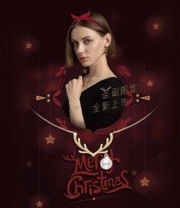 悦界珠宝2018圣诞限定上市 开启浪漫圣诞季