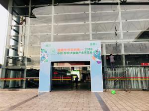有态度,有温度―典雅阁在2018昆明大健康博览会上大放异彩