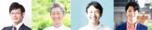 日本黑科技拯救稀少发量――Aderans爱德兰丝纤维密发粉套装