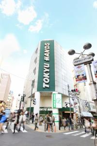 日本旅游,PICK东急手创馆的人气好物!