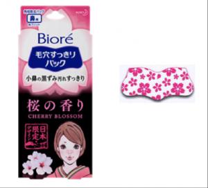 """樱花季发售""""碧柔樱花限定产品"""",治愈你的少女心,和黑头说再见"""