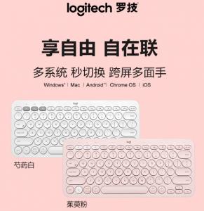 玩转色彩 多面灵动 罗技K380多设备蓝牙键盘全新配色上市