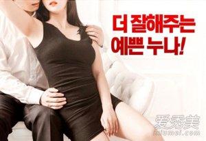 我的女友韩国电影女主是谁  我的女友在线观看