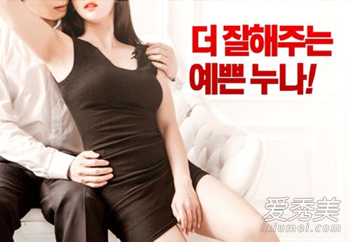 韩国三级 小姐姐一心想要成为一名创作歌手贤胜池城饰得知前女友找到了高帅富新男友后大受刺激夜夜不能眠自卑寂寞感马上爆发在翻
