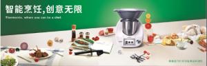 2019AWE|福维克美善品开启智慧料理时代