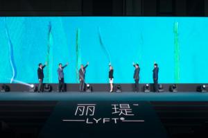 丽�v登陆中国 引领面部精塑美学新风尚