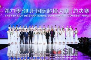 """""""中国珠宝""""品牌跨界第六季SIUF国际超模大赛 演绎多元之美"""