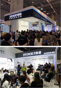 上海美博会,艾肤诺引领肌肤管理新风口!