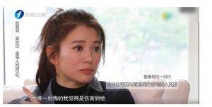 日本优衣库信息被泄露 官方:此次事件不涉及中国的网站及信息平台