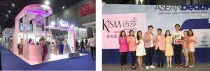 KiSAA参展美博会正式进军中国市场 代言人Mark Prin将赴现场
