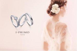 成你所愿,I-PRIMO北京颐堤港店浪漫启航