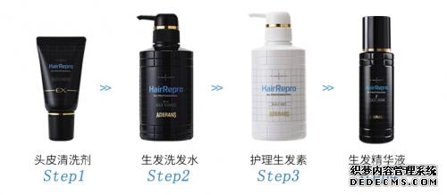 头发浓密的秘诀?日本Aderans爱德兰丝头皮护理洗发水